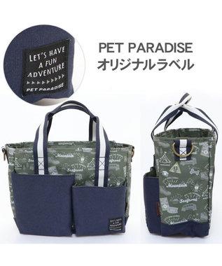 PET PARADISE 犬用品 ペットパラダイス お散歩バッグ  (26cm×20cm) 散歩 おでかけ カーキ