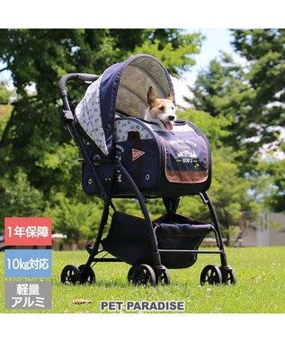 PET PARADISE 犬用品 ペットグッズ キャリーバッグ ペットパラダイス 犬 カート バギー おしゃれ スヌーピー 3WAY ハンドフル ペット カート | 送料無料 1年保証 猫 キャラクター ペットバギー 多頭 介護 軽量 コンパクト収納 折りたたみ 対面 紺(ネイビー・インディゴ)