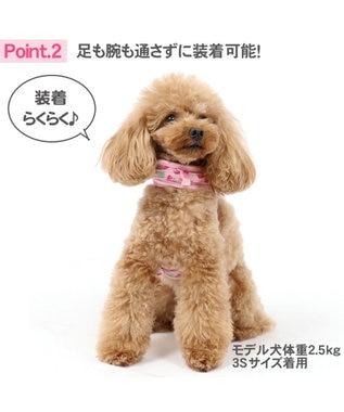 PET PARADISE 犬 ハーネス ペットパラダイス やさしい ハーネス 苺 3S 〔小型犬〕 ピンク(淡)