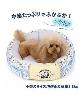 PET PARADISE 犬 春夏 クール 接触冷感 スヌーピー 丸型 カドラーベッド(55cm) サマーホリデイ 犬 猫 ベッド マット 小型犬 介護 おしゃれ かわいい ふわふわ あごのせ 水色