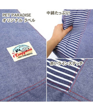 PET PARADISE ペットパラダイス デニム クッション (55×45cm) 紺(ネイビー・インディゴ)