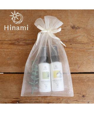 Mother garden 【Hinami】ハンドミスト & マスクミスト 巾着入り2本セット 父の日 母の日 プチプレゼント ギフト  プレゼント 白~オフホワイト