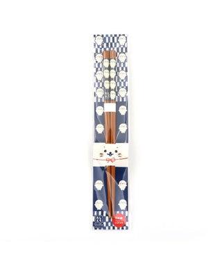 Mother garden しろたん 木製 箸 ≪手繋ぎ柄≫ 16.5cmと 21cm 単品 紺