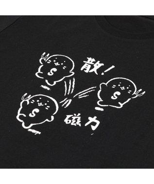 Mother garden しろたん Tシャツ 半袖  《散!磁力柄》 黒色 S/M/L/XL レディース メンズ ユニセックス 男女兼用  コットン 綿  あざらし アザラシ かわいい キャラクター 半袖Tシャツ マザーガーデン ネットショップ限定商品 黒