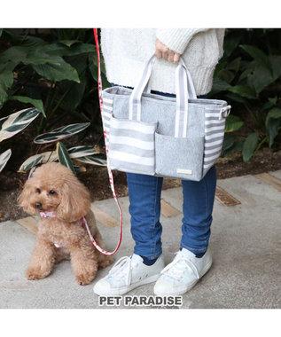 PET PARADISE 犬用品 ペットパラダイス お散歩バッグ  (26cm×20cm) 散歩 おでかけ グレー