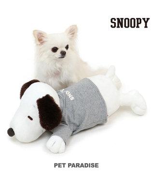 PET PARADISE ペットパラダイス スヌーピー 一緒にネンネ枕 (48×16.5cm) 白~オフホワイト