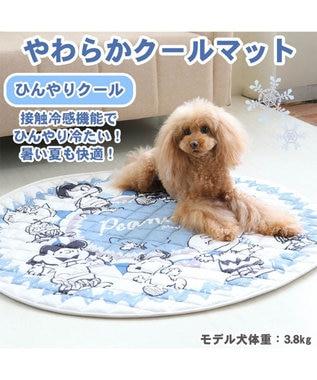 PET PARADISE 犬 マット クール 接触冷感 スヌーピー クールマット(90cm) 柔らか フレンズ柄 ネット限定   ひんやり マット 涼感 冷却 クールマット ペット ベット夏用 ペット ベッド 夏用 冷感 犬 夏 洗える キャラクター 水色