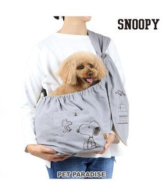 PET PARADISE 犬 キャリーバッグ ペットパラダイス スヌーピー リネン スリング キャリーバッグ M グレー 〔小型犬〕 グレー