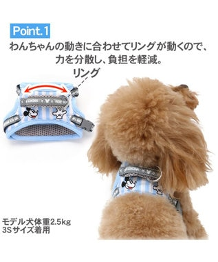 PET PARADISE 犬 ハーネス ペットパラダイス ディズニー ミッキーマウス やさしい ハーネス SS~S 〔小型犬〕 水色