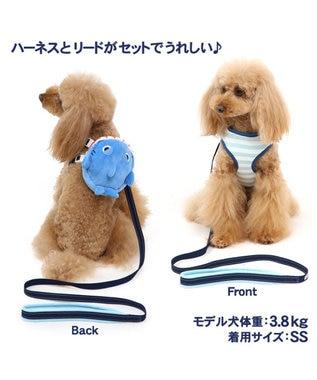 PET PARADISE ペットパラダイス サメ リュックハーネス&リード SS〔小型犬〕 青