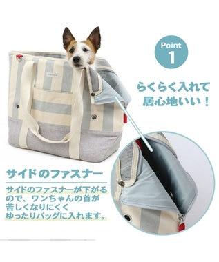 PET PARADISE ペットパラダイス ボーダー トート キャリーバッグ〔小型犬〕 無彩色