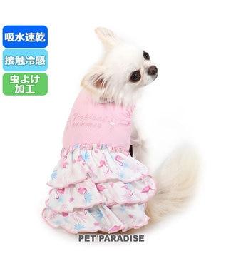 PET PARADISE 犬服 犬 服 ペットパラダイス クール 接触冷感 虫よけ メッシュ フラミンゴ ワンピース 〔小型犬〕 超小型犬 小型犬 メッシュ ひんやり 夏 涼感 冷却 吸水速乾 クールマックス ピンク(淡)