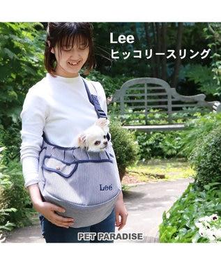 PET PARADISE 犬 キャリー Lee スリング キャリーバッグ 〔超小型犬〕 ヒッコリー | キャリーバック ショルダー イヌ ドック ペット用品 おしゃれ かわいい 猫 ネイビー系