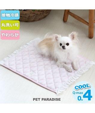 PET PARADISE ペットパラダイス 接触冷感 柔らか ボーダー クールマット 小 (56×40cm) ピンク(淡)