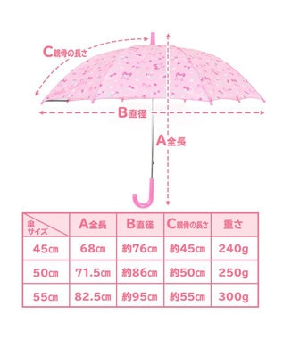 Mother garden マザーガーデン 野いちご 子供用 長傘 《ブーケ柄》 45cm 50cm 55cm カサ 長傘 長かさ レインパラソル キッズかさ 手動傘 雨具 反射テープ付き 女の子 新学期 小学生 保育園 幼稚園 かわいい 傘 ピンク