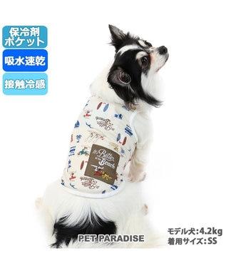 PET PARADISE ペットパラダイス ディズニー ミッキーマウス サーフ柄 保冷剤付き ポケット クール タンクトップ 〔小型犬〕 超小型犬 小型犬 ひんやり 夏 涼感 冷却 ベージュ