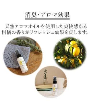 Mother garden Hinami うるおいマスクミスト レモンの香り 50mL 日本製 マスク用 スプレー 日本製 お出かけ用 ミニ 持ち運び 抗菌 消臭 安心安全快適な暮らしをサポート 白