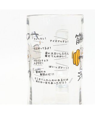Mother garden しろたん 《筋トレ専用ジョッキ柄》 ジョッキ 大 大きい ビアジョッキ ビール グラス ビールジョッキ ジョッキグラス プレゼント ギフト あざらし アザラシ かわいい キャラクター 父の日 -