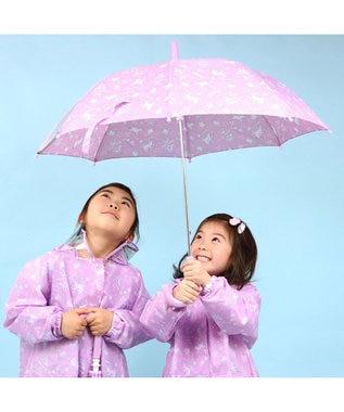 Mother garden マザーガーデン ユニコーン 子供用 長傘 45cm 50cm 55cm カサ 長傘 長かさ レインパラソル キッズかさ 手動傘 雨具 反射テープ付き 女の子 新学期 小学生 保育園 幼稚園 かわいい 傘 紫