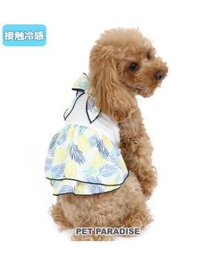 PET PARADISE 犬服 犬 服 ペットパラダイス クール 接触冷感 パイン柄 ワンピース 〔小型犬〕 超小型犬 小型犬 ひんやり 夏 涼感 冷却 吸水速乾 タッチワンクール 白~オフホワイト