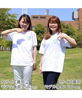 Mother garden しろたん Tシャツ 半袖  《牛乳柄》 白色 S/M/L/XL レディース メンズ ユニセックス 男女兼用  コットン あざらし かわいい キャラクター 半袖Tシャツ マザーガーデン ネットショップ限定商品 白~オフホワイト