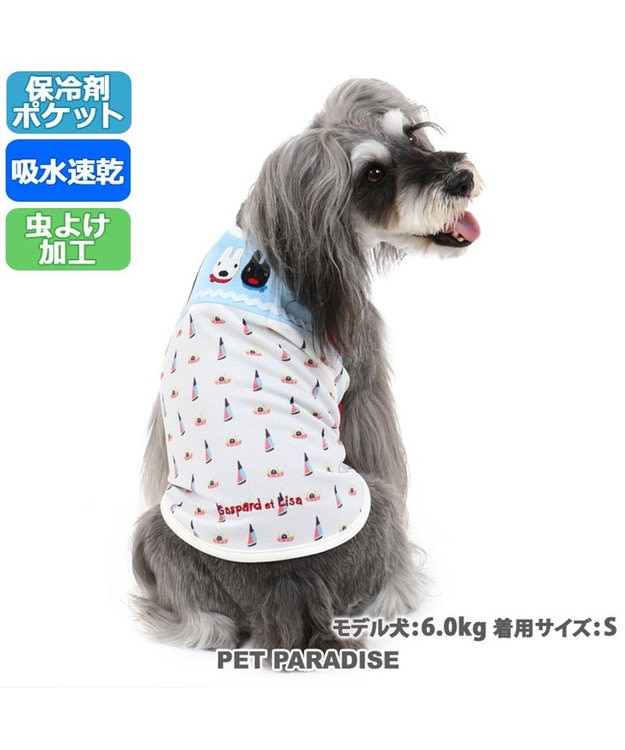 PET PARADISE ペットパラダイス リサとガスパール マリン 保冷剤付き ポケット クール タンクトップ 〔小型犬〕 超小型犬 小型犬 ひんやり 夏 涼感 冷却