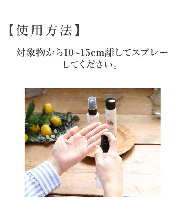 Mother garden Hinami うるおいハンドミスト 50mL 森林の香り 日本製 消臭 除菌 リラックス効果 安心安全快適な暮らしをサポート