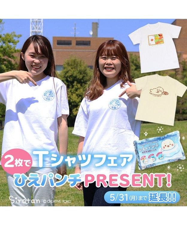 Mother garden 【Tシャツフェア対象商品】しろたん Tシャツ 半袖 キッズ さんキュ~!!!柄