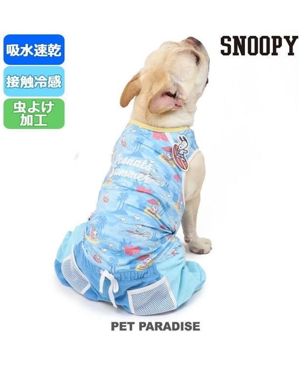 PET PARADISE 犬服 犬 服 ペットパラダイス スヌーピー  クール 接触冷感 虫よけ パンツつなぎ 〔中型犬〕 天竺 ひんやり 夏 涼感 冷却 吸水速乾 クールマックス