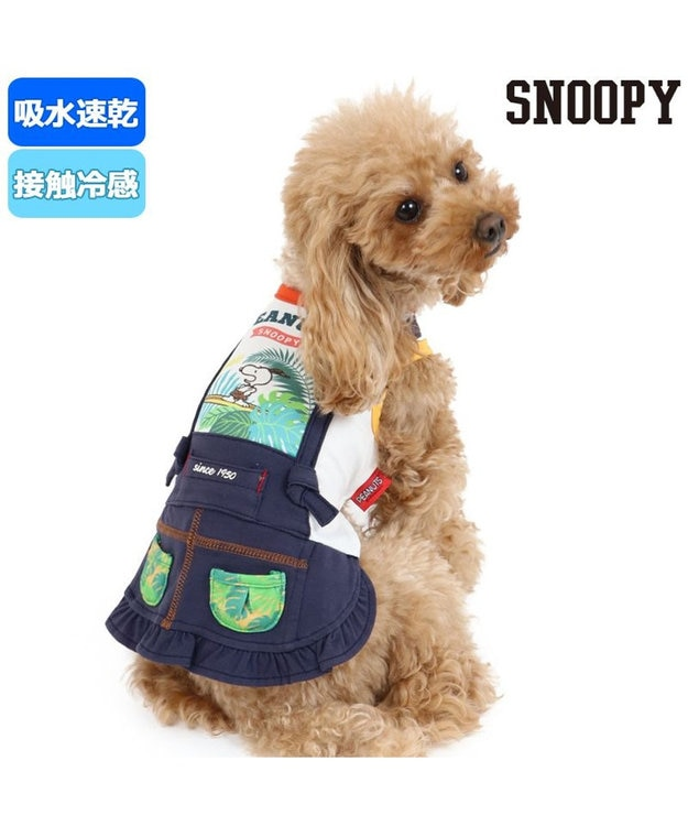 PET PARADISE 犬服 犬 服 ペットパラダイス スヌーピー クール 接触冷感 スカートつなぎ 〔小型犬〕 超小型犬 小型犬 ひんやり 夏 涼感 冷却 吸水速乾 タッチワンクール