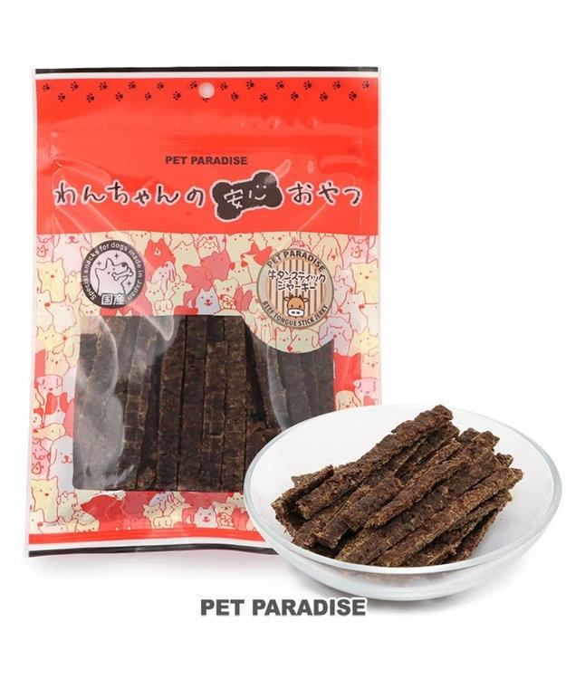 PET PARADISE 犬 おやつ 国産 大袋 牛タンスティック 100g 犬オヤツ 犬用 ペット