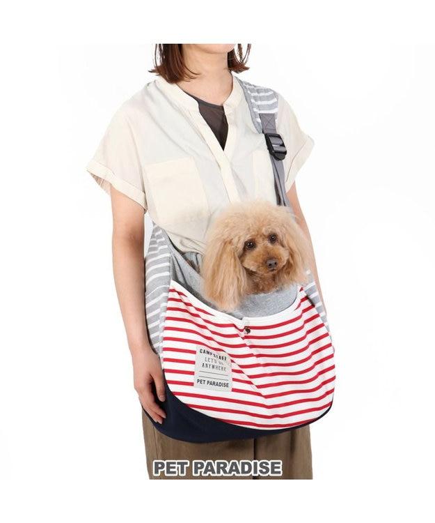 PET PARADISE 犬 キャリーバッグ ペットパラダイス ボーダー スリング 赤 緑 〔小型犬〕