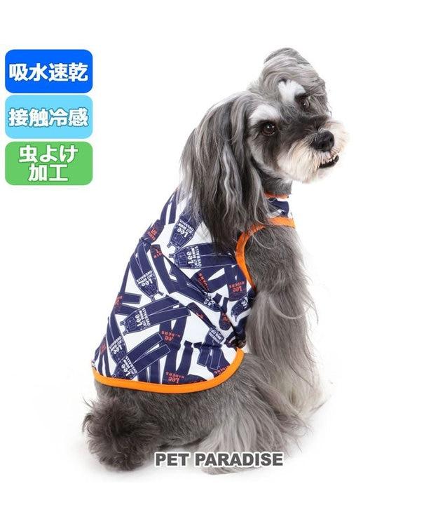 PET PARADISE 犬服 犬 服 ペットパラダイス Lee クール 接触冷感 虫よけ ジーンズプリント タンクトップ 〔小型犬〕 超小型犬 小型犬 天竺 ひんやり 夏 涼感 冷却 吸水速乾 クールマックス