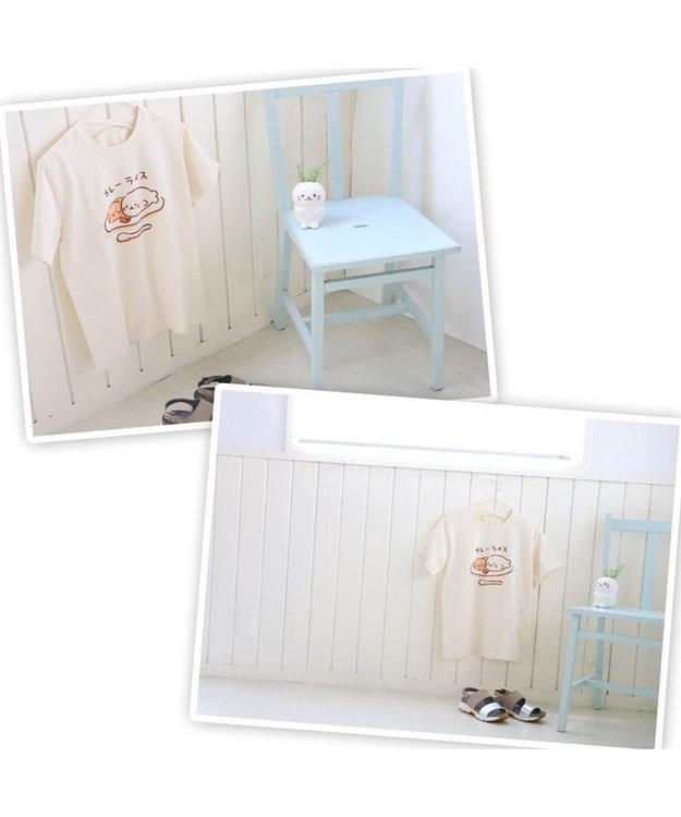 Mother garden  しろたん Tシャツ 半袖  《カレーライス柄》 オフホワイト色 S/M/L/XL レディース メンズ ユニセックス 男女兼用  かわいい キャラクター 半袖Tシャツ マザーガーデン