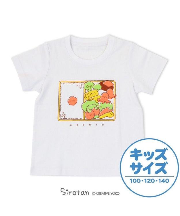 Mother garden しろたん Tシャツ 半袖 《お弁当柄》 白色 サイズ 100 120 140 子供 キッズ キャラクター アザラシ あざらし かわいい 男女兼用 女の子 男の子 マザーガーデン