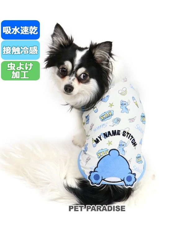 PET PARADISE 犬服 犬 服 ペットパラダイス ディズニー スティッチ クール 接触冷感 虫よけ タンクトップ 〔小型犬〕 超小型犬 小型犬 天竺 ひんやり 夏 涼感 冷却 吸水速乾 クールマックス