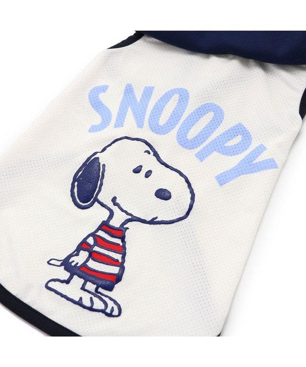 PET PARADISE 犬服 犬 服 ペットパラダイス スヌーピー クール 接触冷感 虫よけ セーラー メッシュ タンクトップ 〔小型犬〕 超小型犬 小型犬 メッシュ ひんやり 夏 涼感 冷却 吸水速乾 クールマックス