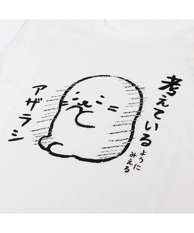 Mother garden  しろたん Tシャツ 半袖  《考えているようにみえる柄》 白色 S/M/L/XL レディース メンズ ユニセックス 男女兼用  かわいい キャラクター 半袖Tシャツ マザーガーデン ネット限定 しろたんつぶやきTシャツ2021