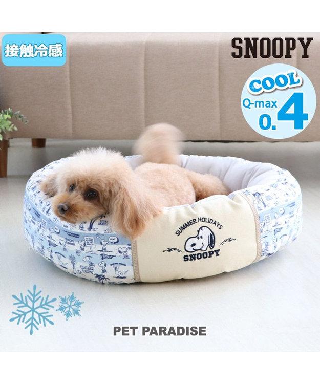 PET PARADISE 犬 春夏 クール 接触冷感 スヌーピー 丸型 カドラーベッド(55cm) サマーホリデイ 犬 猫 ベッド マット 小型犬 介護 おしゃれ かわいい ふわふわ あごのせ