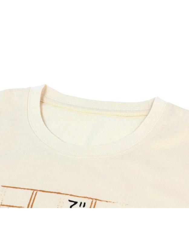 Mother garden しろたん Tシャツ 半袖 《国語柄》 オフホワイト色 S/M/L/XL レディース メンズ ユニセックス 男女兼用 半袖 あざらし アザラシ かわいい キャラクター マザーガーデン #しろたんTシャツ2021