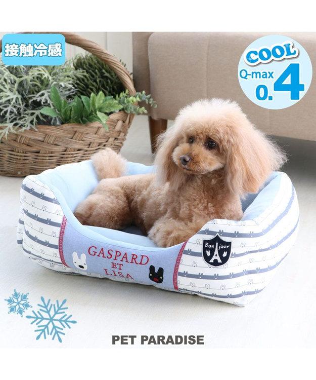 PET PARADISE 犬 春夏 クール 接触冷感 リサとガスパール 四角カドラーベッド(57×45cm) ボーダー 犬 猫 ベッド マット 小型犬 介護 おしゃれ かわいい ふわふわ あごのせ
