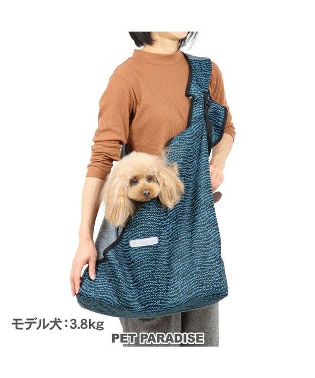 PET PARADISE 犬 キャリーバッグ ペットパラダイス メッシュ スリング 灰×青〔小型犬〕