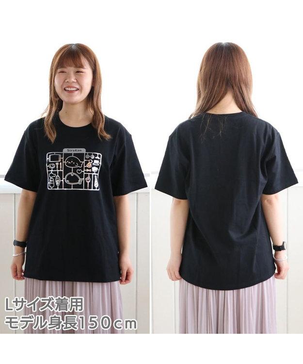 Mother garden  しろたん Tシャツ 半袖  《プラモデル柄》 黒色 S/M/L/XL レディース メンズ ユニセックス 男女兼用  かわいい キャラクター 半袖Tシャツ マザーガーデン