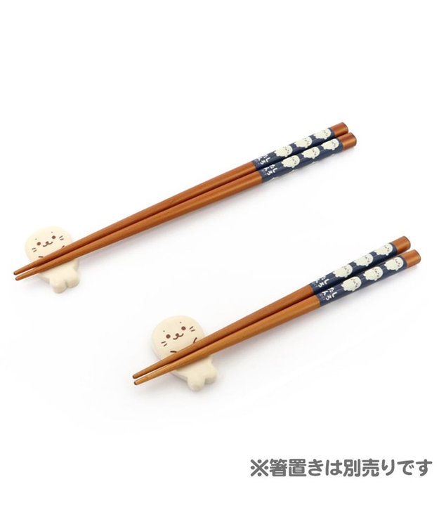 Mother garden しろたん 木製 箸 ≪手繋ぎ柄≫ 16.5cmと 21cm 単品