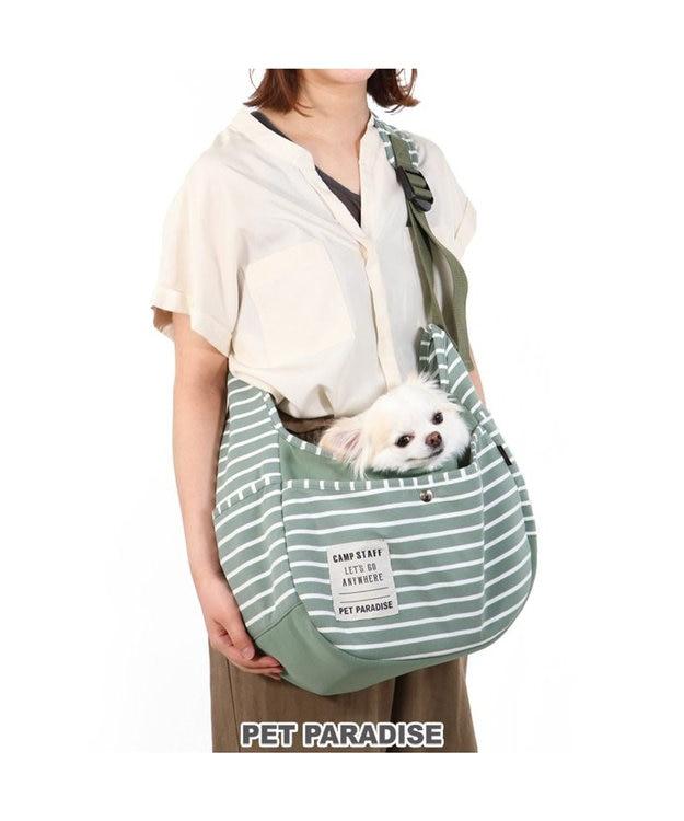 PET PARADISE 犬 キャリーバッグ ペットパラダイス ボーダー スリング 赤 緑 〔超小型犬〕