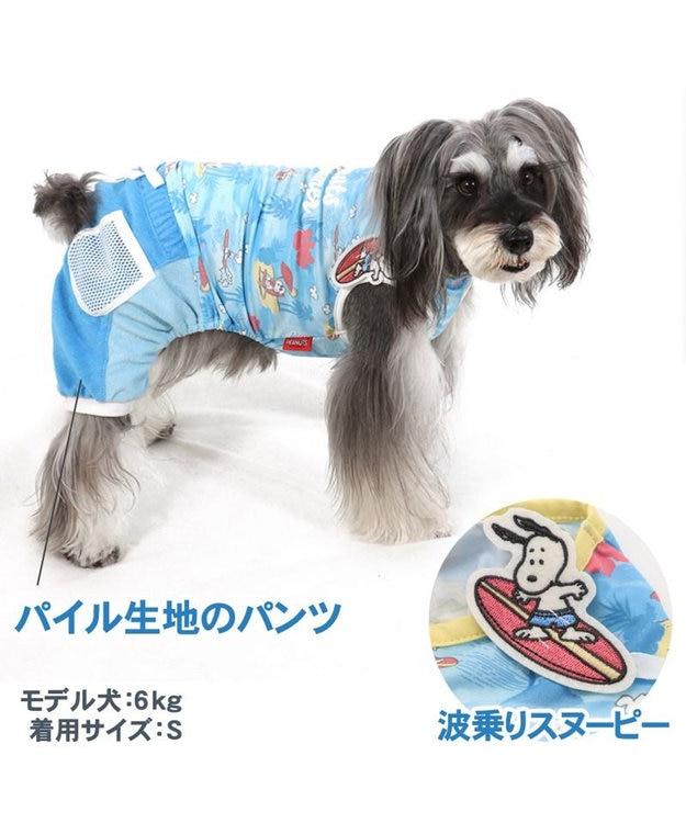 PET PARADISE 犬服 犬 服 ペットパラダイス スヌーピー  クール 接触冷感 虫よけ パンツつなぎ 〔小型犬〕 超小型犬 小型犬 天竺 ひんやり 夏 涼感 冷却 吸水速乾 クールマックス
