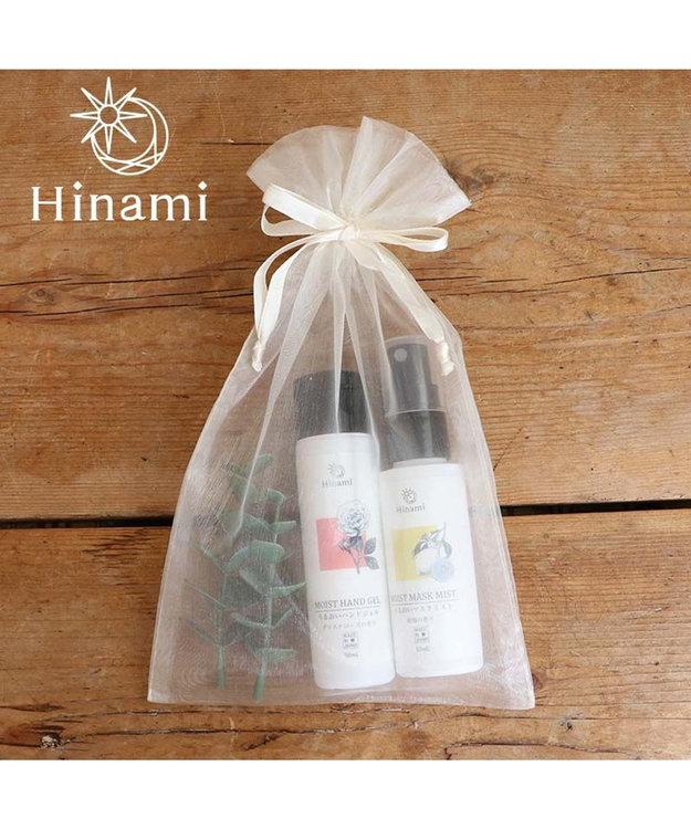 Mother garden 【Hinami】ハンドジェル&マスクミスト 巾着入り2本セット 父の日 母の日 プチプレゼント ギフト  プレゼント