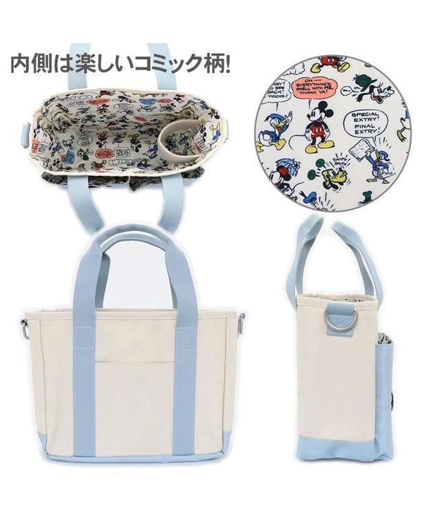 PET PARADISE 犬用品 ペットパラダイス ディズニー ミッキーマウス コミック柄 お散歩バッグ (26cm×20cm) 散歩 おでかけ