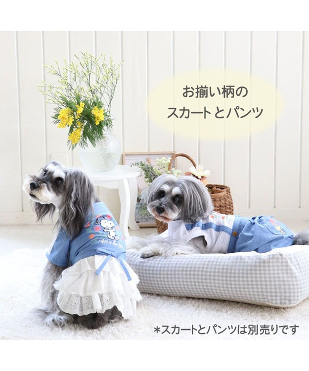 PET PARADISE 犬服 犬 服 ペットパラダイス スヌーピー フラワースカートつなぎ 〔小型犬〕 超小型犬 小型犬