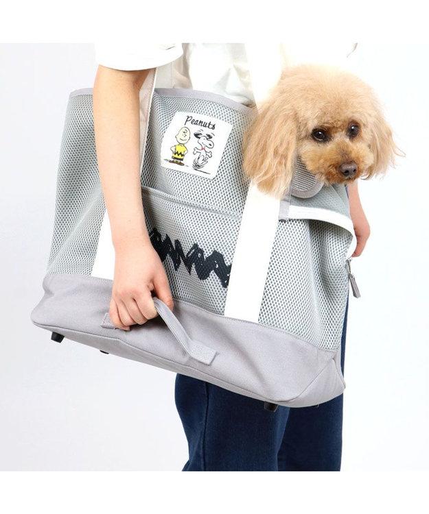 PET PARADISE 犬 キャリー スヌーピー キャリーバッグ 〔小型犬〕 灰 グレー メッシュ トート キャリーバック ショルダー おしゃれ かわいい 猫 キャラクター